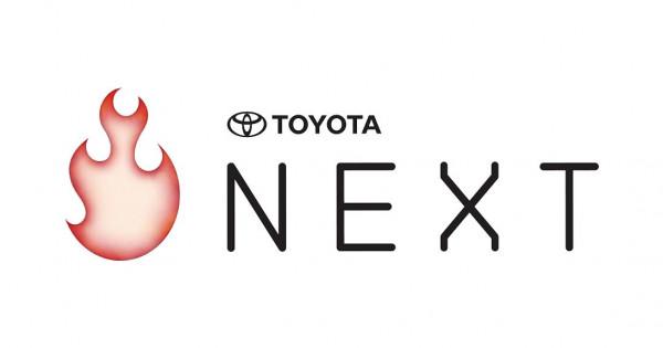 レイ・イナモト氏も選考に参加、トヨタがオープンイノベーションプログラム開始