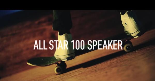 コンバース「ALL STAR」100周年企画で、スピーカー付きシューズを開発