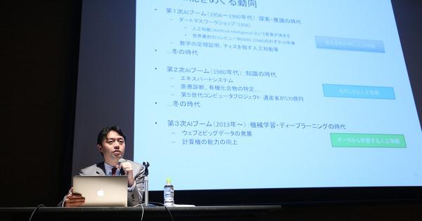 松尾先生、人工知能と広告の未来はどっちですか?【前編】