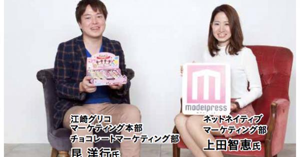 日本最大級のSNS拡散力で商品ムーブメントを「共創」し続けるネット戦略