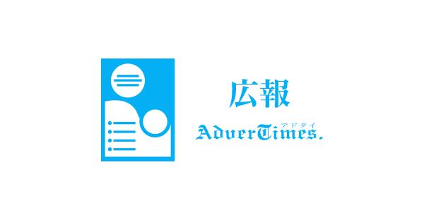 【速報】広報・情報・メディアの専門家が見た、トランプ新大統領①―池田紀行氏