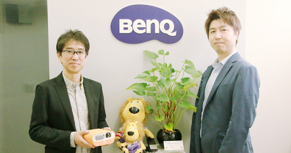 世界的なブランド「BenQ」、クチコミ戦略で日本での普及を狙う