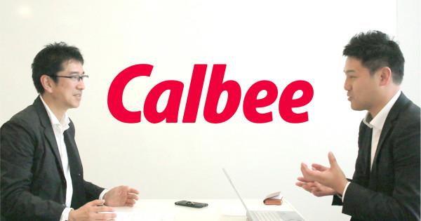 ファンと1年かけて商品開発、カルビー「それいけ!じゃがり校」10周年