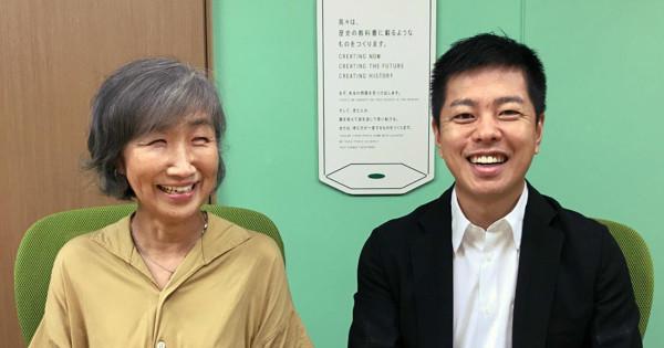 私を変えた凄い人たち —5人目 太田恵美さん