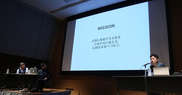 京都の伝統工芸を世界に売り込め!「GO ON (ゴオン)」プロジェクト(前編)