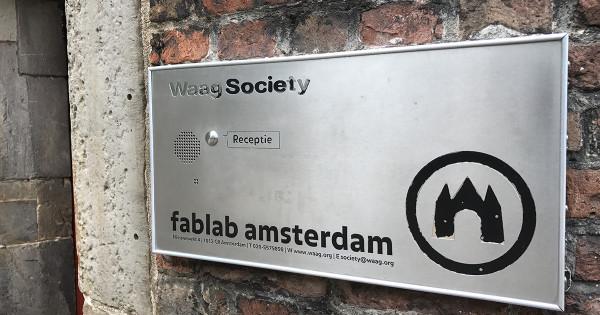 アムステルダムの中心にある「ファブラボ」で起きていること