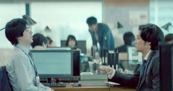 海外広告賞を多数受賞したSansanの「Eight」が初のテレビCMをスタート