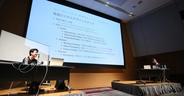 濱口秀司が語る、イノベーションを生み出す「ビジネスデザイン」とは?【後編】