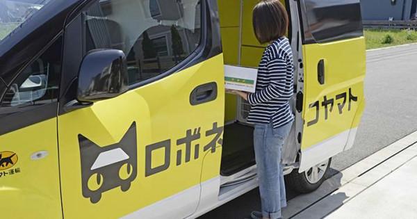 2018年の日本はデジタルテクノロジー・マーケティングの進化により、ようやく適正価格の高付加価値エコノミーに進化する