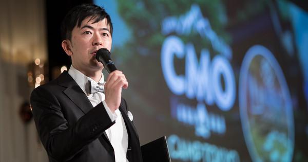 80社のマーケターが参加するJAPAN CMO CLUB、「Year-end Networking Day」を開催