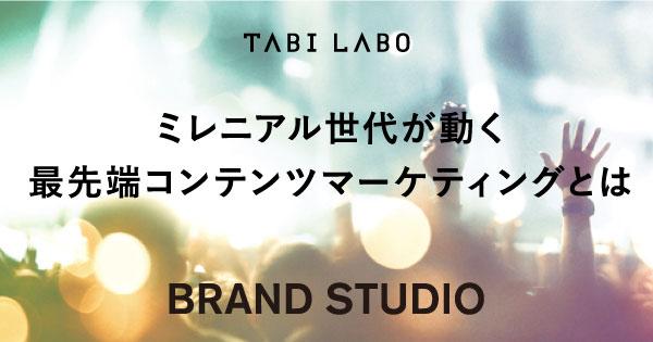 tabilabo_banner.jpg