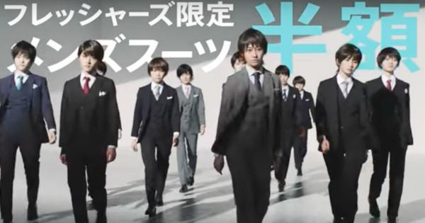 """乃木坂46のメンバーがスーツの似合う""""イケメン""""に?はるやま商事の爽やかな新CM"""