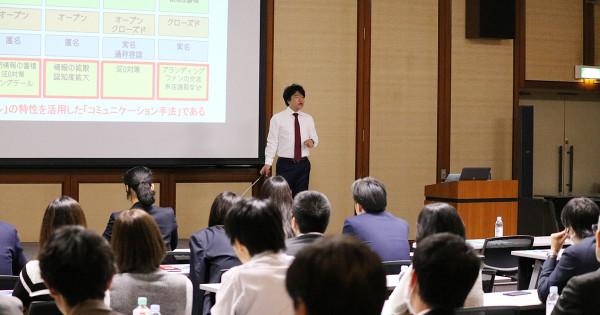 FinTech×マーケティング ふくおかフィナンシャルグループが取り組む新しい経営支援