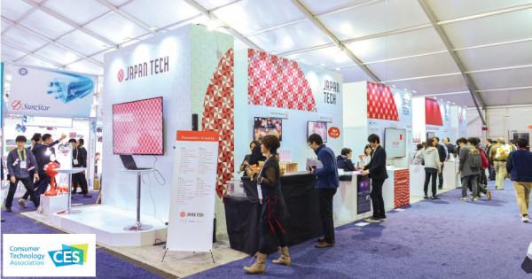 日本企業が海外で魅せる・感じる・生み出す場を提供する — 「JAPAN TECH PROJECT」 — 大広×クリエイティヴ・ヴィジョン×フィラメント