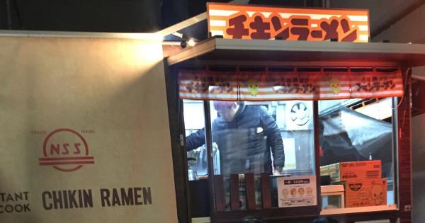 福岡・天神に「チキンラーメン屋台」登場 日清食品がプロモーションで全国巡回