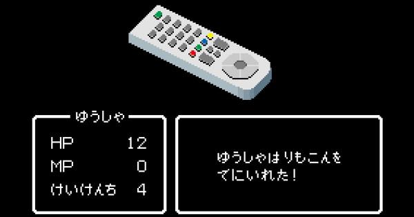服育? 食育?それがどうした—NHK・Eテレ「ビットワールド」の狂育マーケティング