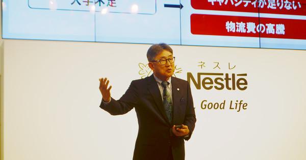 次なる「顧客の課題」は健康寿命、ネスレ・高岡CEOが事業戦略を説明