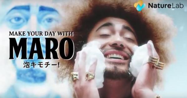 「もてもてマーロ」でおなじみのMAROが新CM公開、山田孝之が泡の化身に