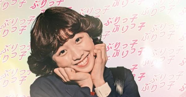本田望結が聖子ちゃんカットの女子高生に、読売中高生新聞の新CM