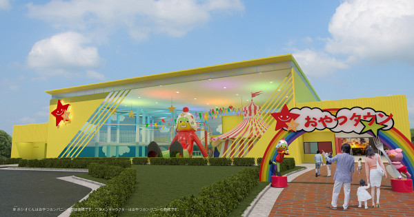 おやつカンパニー70周年 津市に工場一体型テーマパーク開業