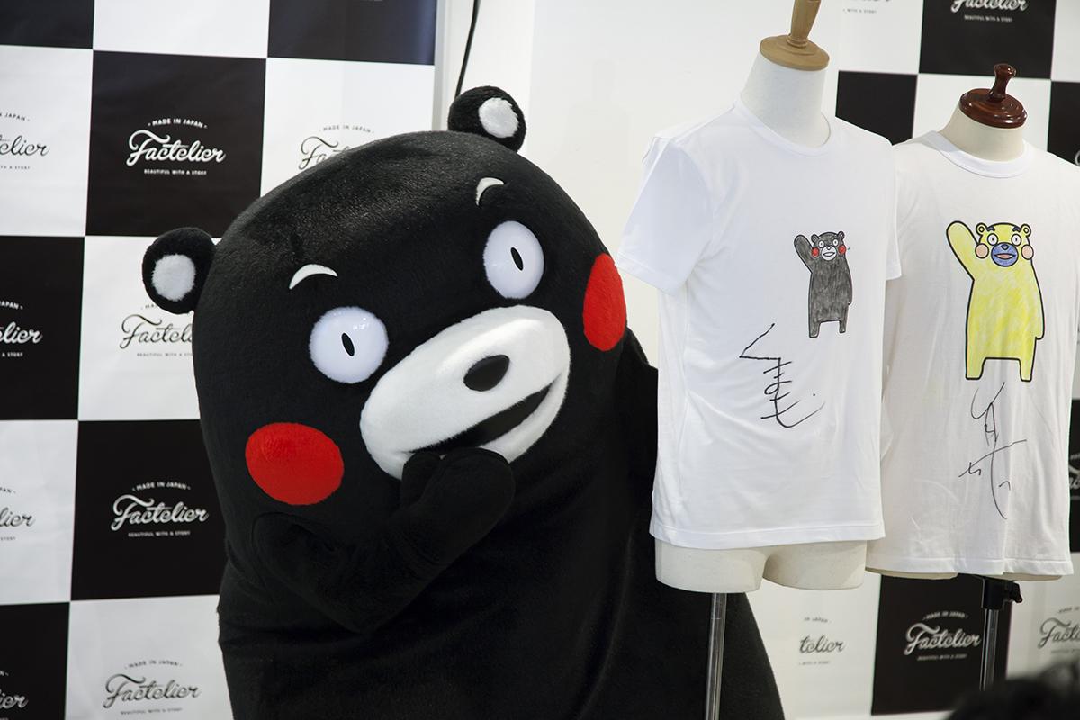 熊本地震の復興支援でくまモン塗り絵tシャツ販売 ぺんてるも協賛
