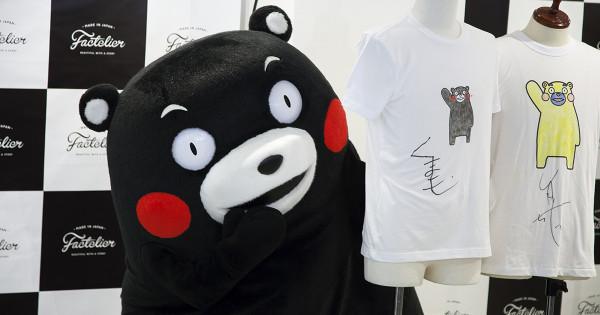 熊本地震の復興支援で「くまモン塗り絵Tシャツ」販売 ぺんてるも協賛