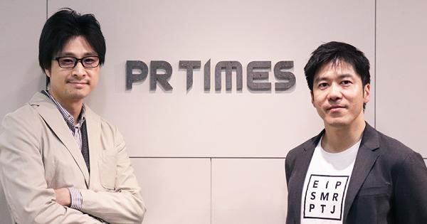 PR TIMES、スタートアップメディア「THE BRIDGE」を譲り受け