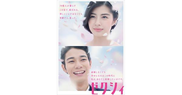 TCC最高新人賞は、ゼクシィの広告で博報堂・坂本美彗さんに決定