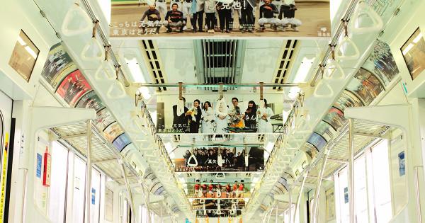 山手線・東京メトロに、47都道府県から上京した若者への応援広告