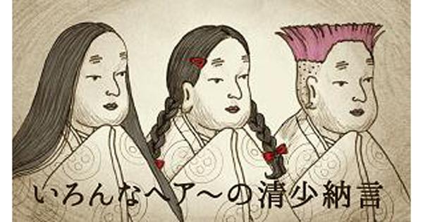 ディノス・セシールがサウンドロゴの空耳動画を公開