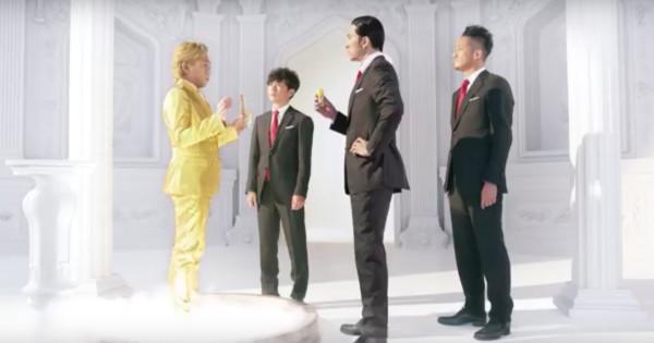TOKIOの4人が掛け合いを披露 — フマキラー新テレビCM放映開始