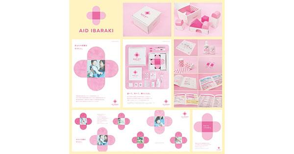 デザインという仕事に改めて向き合う場所―アートディレクター養成講座修了生レポート