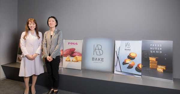 「本気」の姿勢がファンのブランド愛を生み出す、BAKEのものづくり