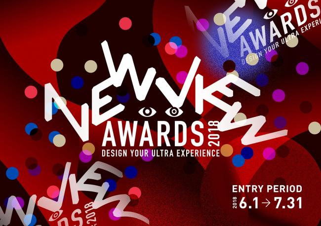 vrコンテンツを対象としたアワード newview awards 2018 始まる