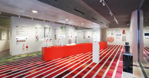 クリエイティブの視点 VOL.30 りんごデザイン研究所