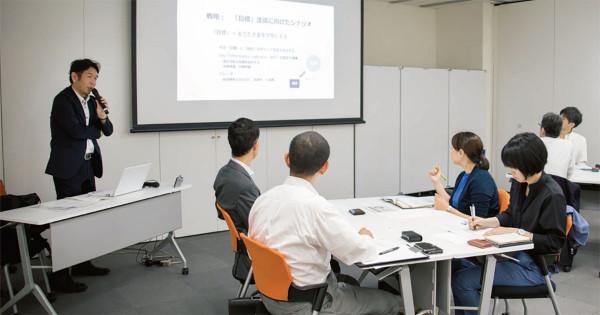 経営方針を社員に浸透させる社内コミュニケーションの実践