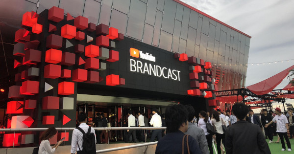 HIKAKIN、KREVAも登場 「YouTube Brandcast 2018 Japan」が開催に