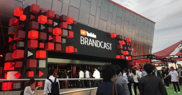 HIKAKIN、KREVAも登場 「YouTube Brandcast 2018 Japan」が開催に