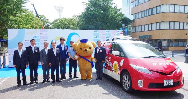 日本青年会議所 × 日本郵便 自動運転車による荷物輸送・実証実験を開催