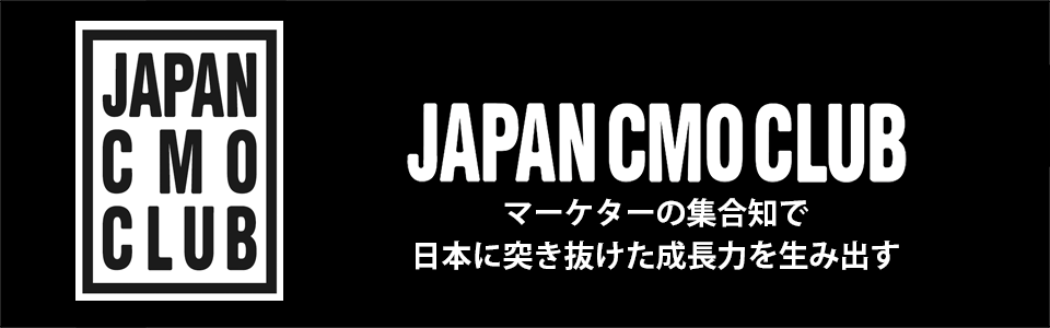 cmo_banner1222