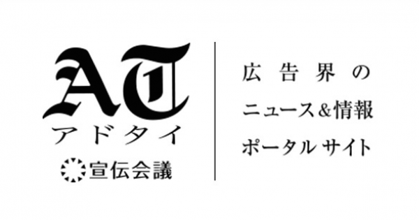 三菱電機、日本電機メーカーとして初、「エフィー賞」でBtoBカテゴリー銅賞を受賞