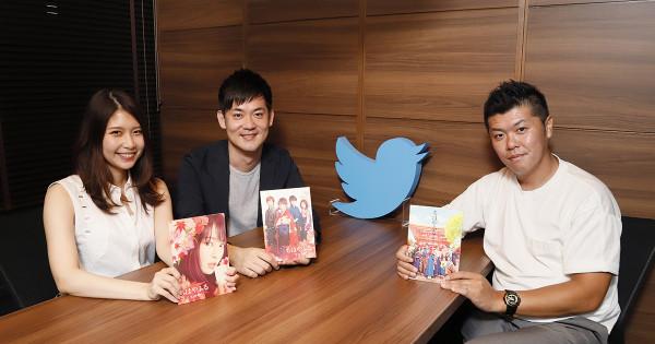 日本初!映画×テレビ×Twitterがもたらした #ちはやみる 成功の裏側