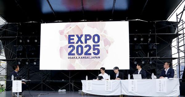 大阪青年会議所が「BREAK THROUGH OSAKA 2018 EXPO」を開催
