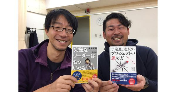 日本人には会議を進めるOSがインストールされていない?【ナガオ考務店・長尾彰さん】