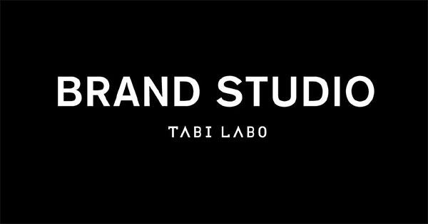TABI LABOのBRAND STUDIOがクライアントのビジョンに寄り添った企画立案ができるプランナーを募集!
