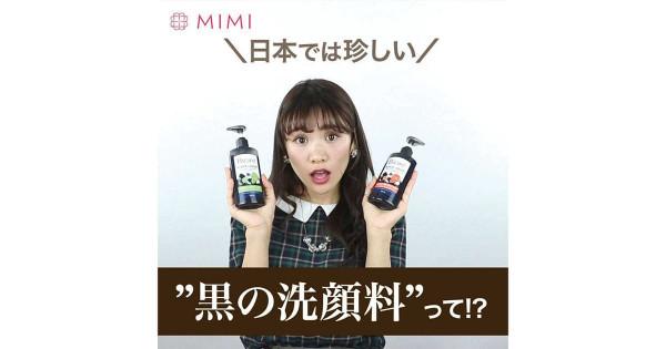 """ターゲットは""""美容オタク"""":MimiTVを活用した花王の「スモールマス」戦略"""