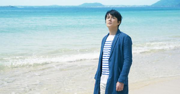企画から出演まで、福山雅治が制作全般に関わった長崎離島のPR動画