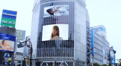 再スタート後1年の「MERY」 渋谷大型ビジョンで広告