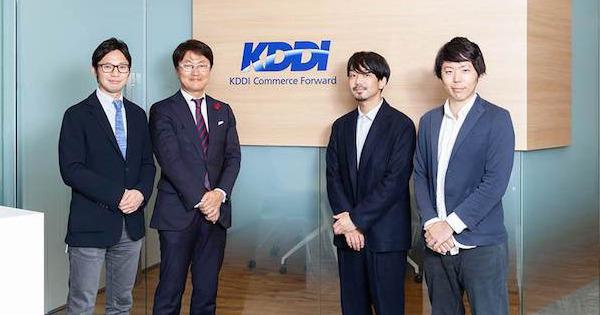 見込みの高い新規顧客を抽出して広告を配信、KDDI 「Wowma!」が実践する新規開拓のマーケティング
