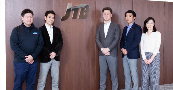ブランド資産を生かしたデジタライゼーションに挑む! JTBのデータドリブンマーケティング実現の舞台裏